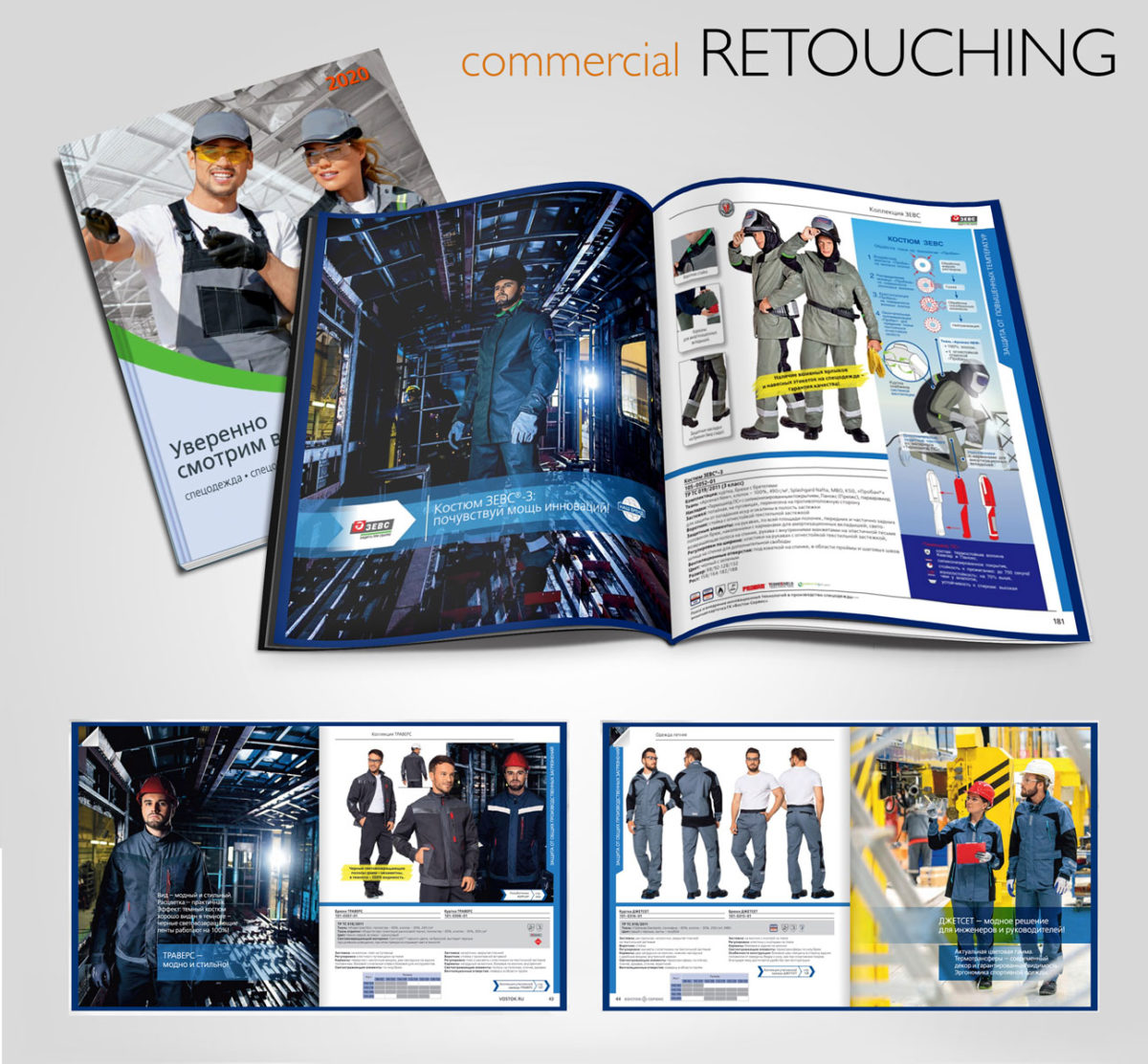 commercial retouching