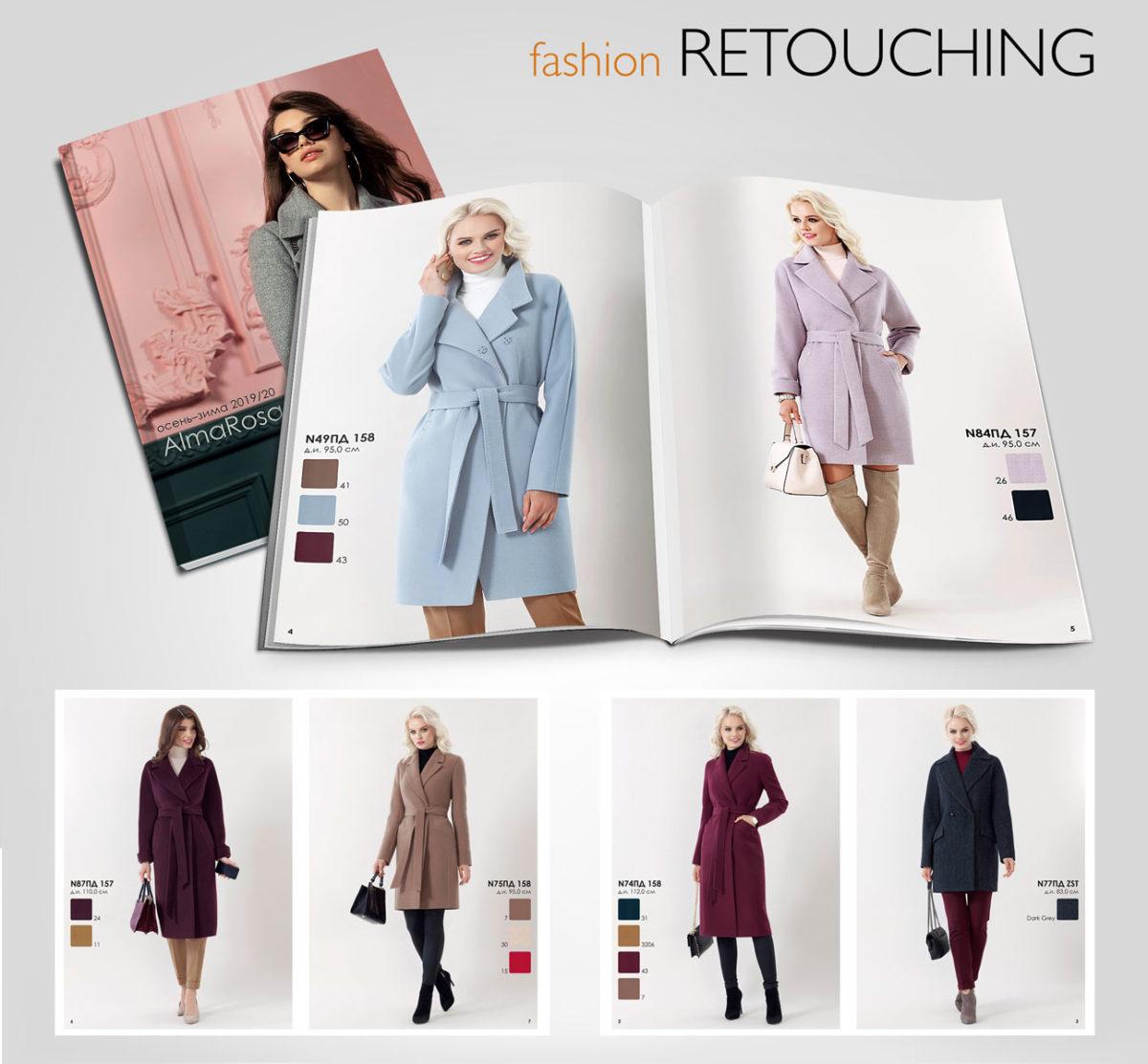 catalog retouching
